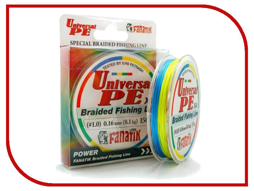 Шнур плетёный Fanatik Universal PE X4 (#1,0) 0.16mm 150m UNPEX415010C