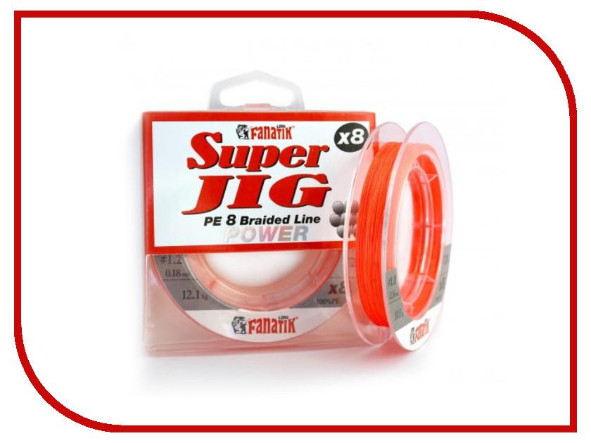 Шнур плетёный Fanatik Super Jig PE X8 (#1,2) 0.18mm 120m Orange SJPEX812012O