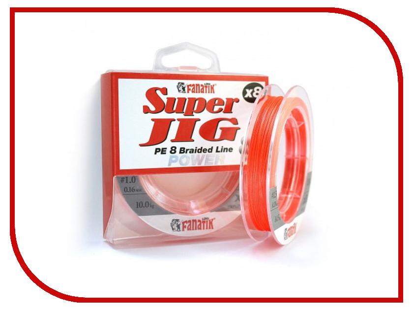 Шнур плетёный Fanatik Super Jig PE X8 (#1,0) 0.16mm 120m Orange SJPEX812010O