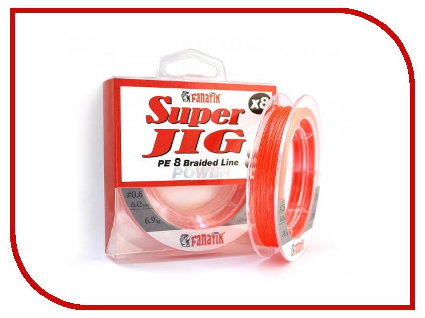 Шнур плетёный Fanatik Super Jig PE X8 (#0,6) 0.12mm 120m Orange SJPEX812006O