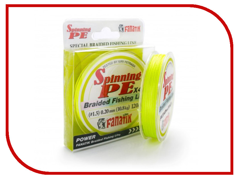 Леска Fanatik Spinning PE X4 (#1,5) 0.20mm 120m Yellow SPEX412015Y