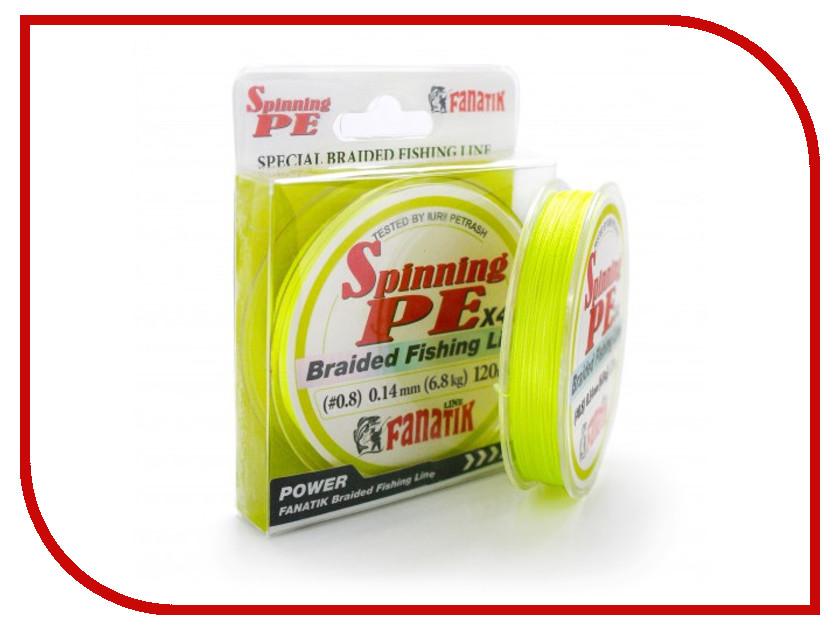 Шнур плетёный Fanatik Spinning PE X4 (#0,8) 0.14mm 120m Yellow SPEX412008Y