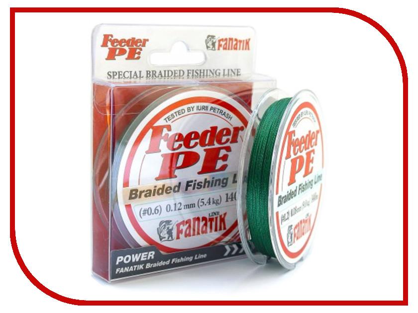 Леска Fanatik Feeder PE X4 (#0,6) 0.12mm 140m Green FPEX414006G 140m f8n c25 ser c used in good condition with free dhl ems