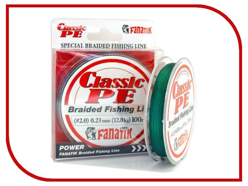 Шнур плетёный Fanatik Classic PE X4 (#2,0) 0.23mm 100m Green CPEX410020G