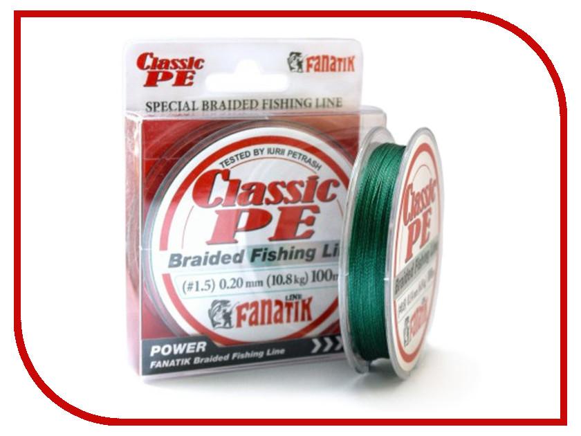 Шнур плетёный Fanatik Classic PE X4 (#1,5) 0.20mm 100m Green CPEX410015G