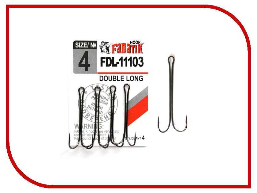 Крючки Fanatik Двойник №4 4шт FDL-11103