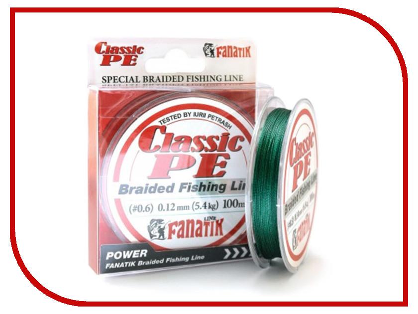 Шнур плетёный Fanatik Classic PE X4 (#0,6) 0.12mm 100m Green CPEX410006G