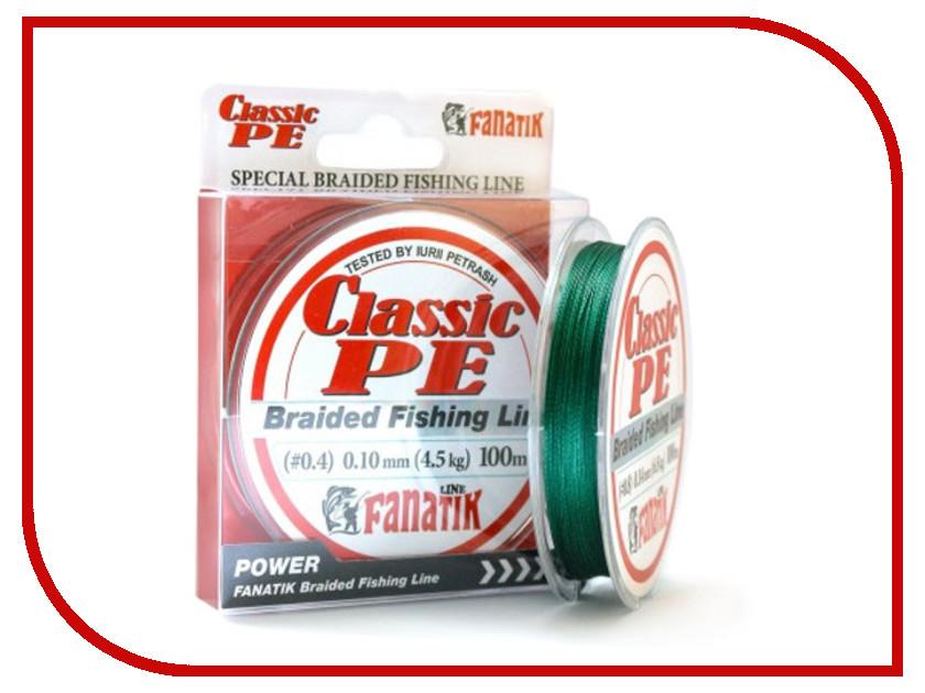 Шнур плетёный Fanatik Classic PE X4 (#0,4) 0.10mm 100m Green CPEX410004G