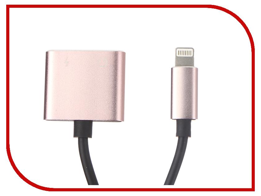 Аксессуар Gurdini Adapter Dual Lightning Audio - Charge 10cm Pink 904456