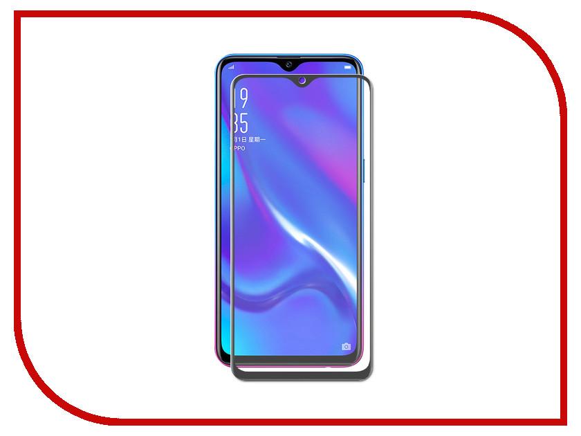 Аксессуар Защитное стекло для OPPO RX17 Svekla Full Glue Black ZS-SVOPRX17-FGBL смартфон oppo rx17 neo red