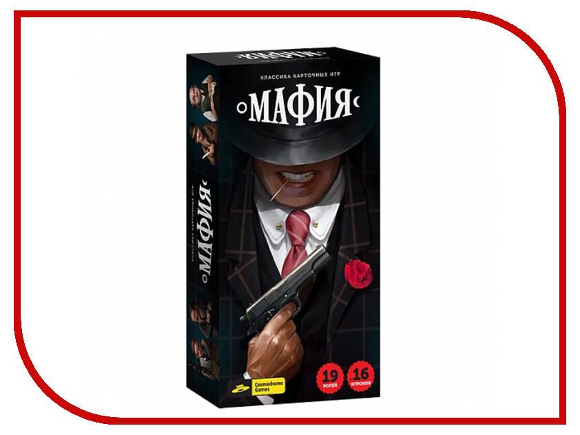 Настольная игра Cosmodrome Games Мафия 52045 игра мафия сквирл ut 573