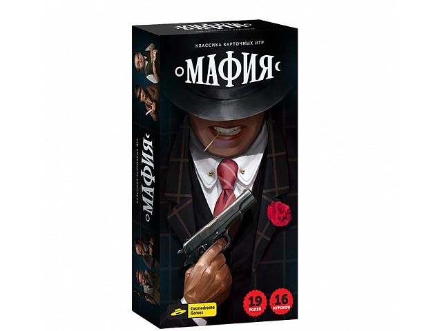 Настольная игра Cosmodrome Games Мафия 52045