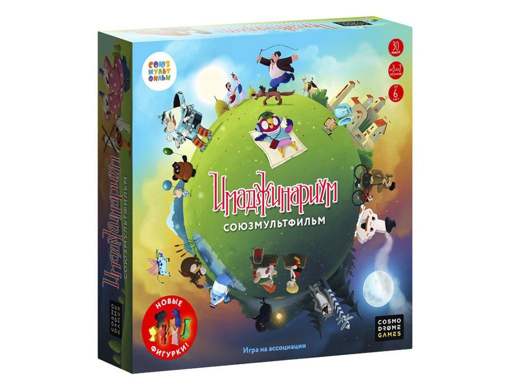 Настольная игра Cosmodrome Games Имаджинариум Союзмультфильм 2.0 52061