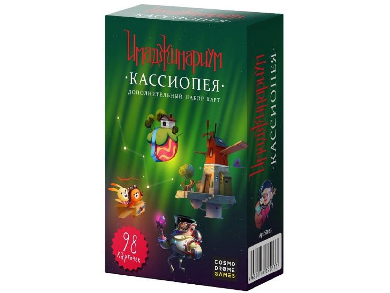 Настольная игра Cosmodrome Games Имаджинариум - дополнение Кассиопея 52053