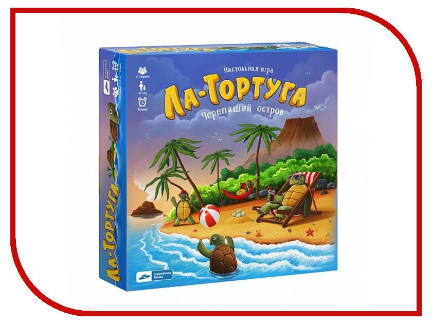 Настольная игра Cosmodrome Games Ла-Тортуга Черепаший остров 52015 ник шпанов война невидимок остров туманов