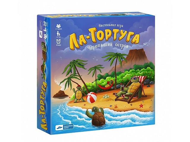 Настольная игра Cosmodrome Games Ла-Тортуга Черепаший остров 52015