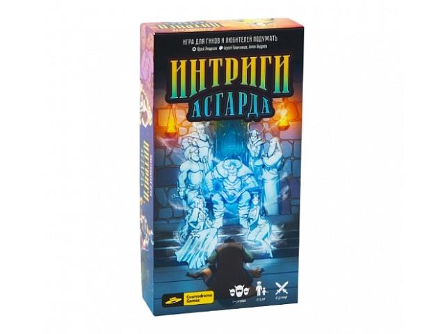 Настольная игра Cosmodrome Games Интриги Асгарда 52031