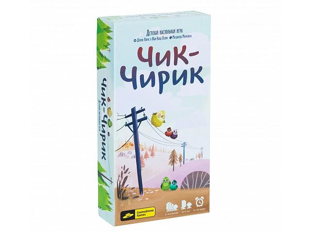 Настольная игра Cosmodrome Games Чик-Чирик 52019