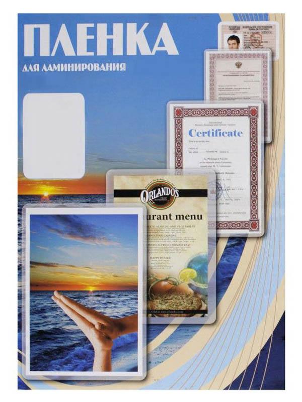 Пленка для ламинирования Office Kit 54x86мм 100мик 100шт глянцевая PLP10601