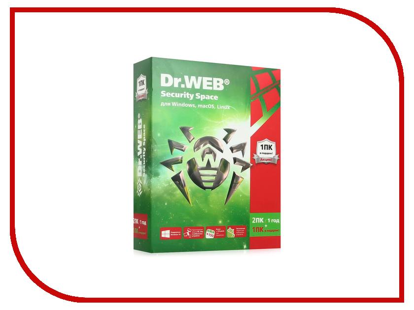 Программное обеспечение Dr.Web Security Space 3ПК 12мес. AHW-B-12M-3-A3 по dr web security space трешка 3 пк 12 месяцев ahw b 12m 3 a3