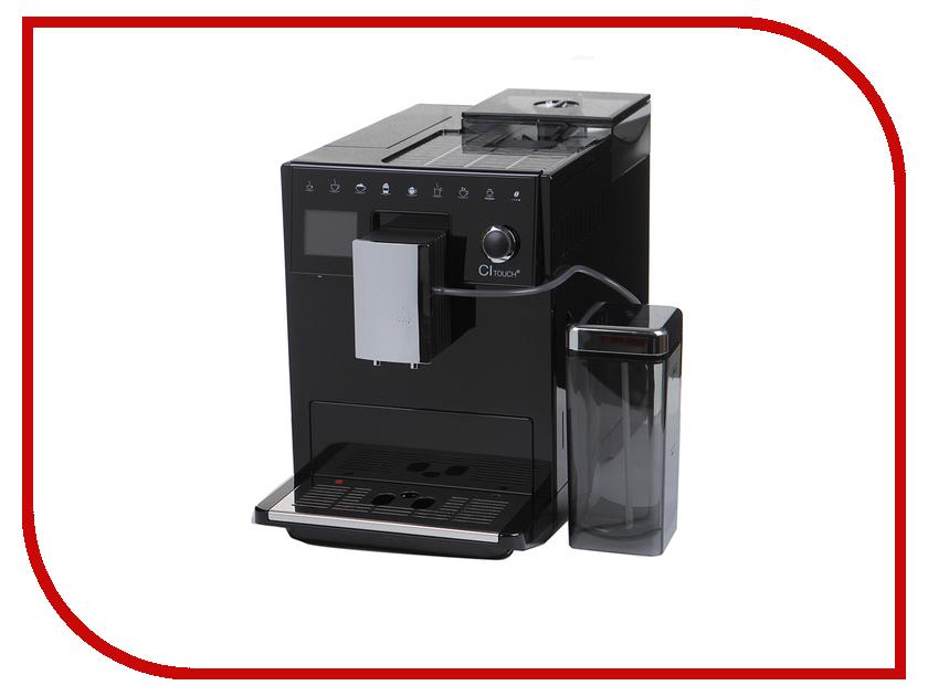 Кофемашина Melitta Caffeo F 630-102 CI Touch Black кофемашина melitta caffeo barista ts sst f 760 200