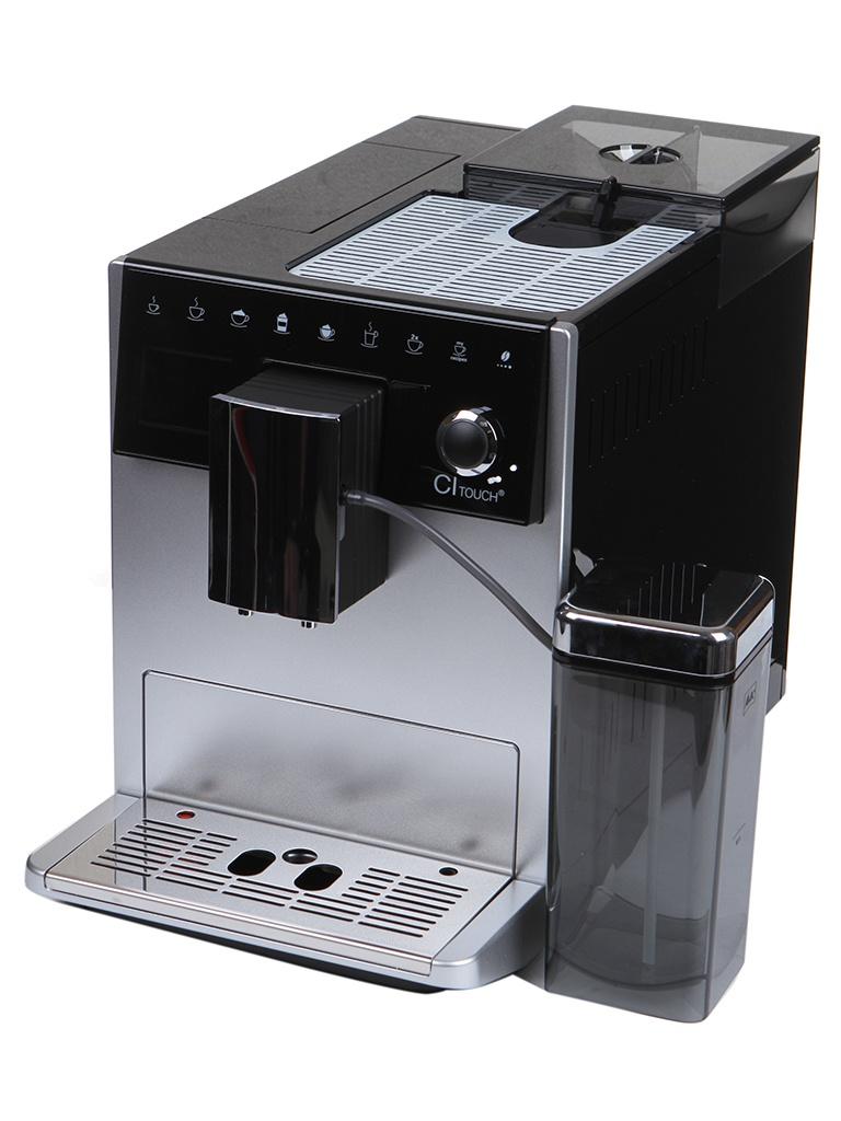 Кофемашина Melitta Caffeo 630-101