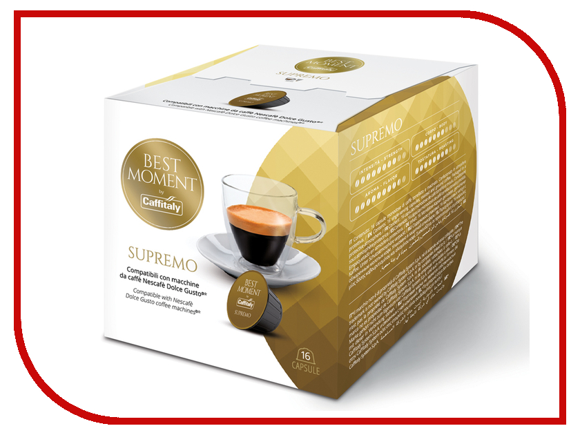 Капсулы Caffitaly System Best Moment Supremo 16шт картридж hp 23 c1823d