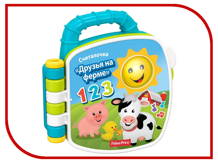 Купить Пособие Mattel Обучающая книга Друзья на ферме GFP38