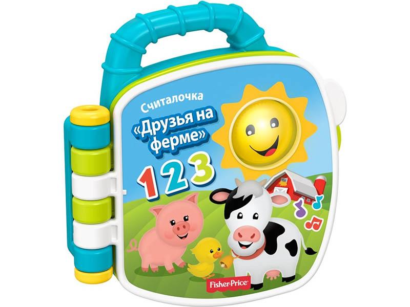 Пособие Обучающая книга Mattel Друзья на ферме GFP38
