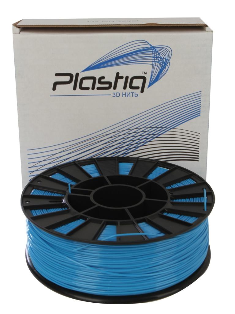 Аксессуар Plastiq PETG-пластик 1.75mm 900гр Light Blue