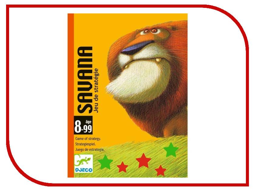 Настольная игра Djeco Саванна 05110