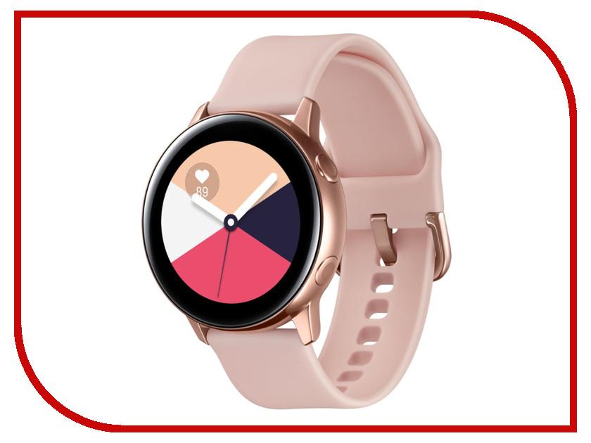 Купить Умные часы Samsung Galaxy Watch Active SM-R500 Rose Gold SM-R500NZDASER