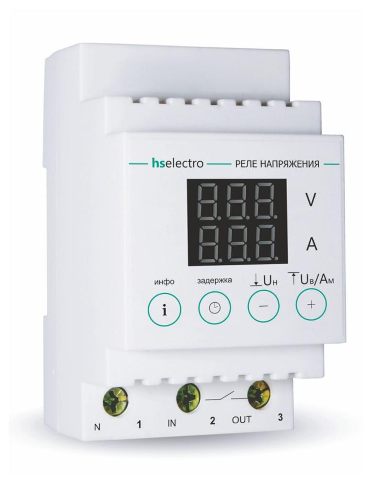 Реле контроля напряжения HS Electro МР-63с недорго, оригинальная цена