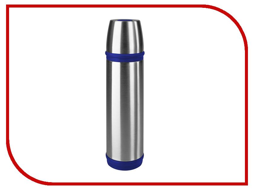 Термокружка EMSA Captain (0,7 л) Steel-Blue