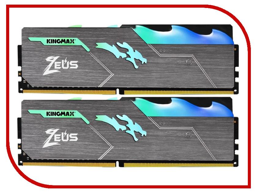 Модуль памяти Kingmax Zeus Dragon RGB DDR4 DIMM 2666MHz PC4-24000 CL16 - 16Gb KIT (2x8Gb) KM-LD4-3000-16GRD kemei km 2503 feet care replacement grinding head