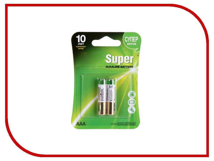 Батарейка AAA - GP Super Alkaline 24A (2 штуки) 24A-2CR2 батарейки gp 24aup 2cr2 ultra plus alkaline aaa 2шт
