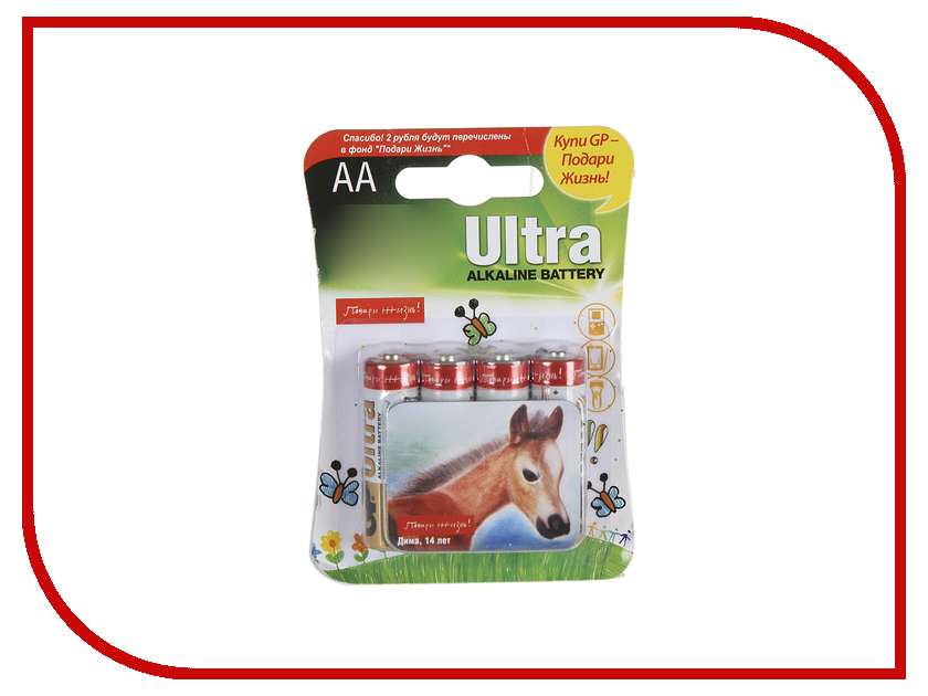 Батарейка AA - GP Ultra Alkaline 15A (4 штуки) 15AUGL-2CR4 instant fit quality digital cic invisible hearing ear aid aids sound amplifier with 4 channel s 15a dropshipping