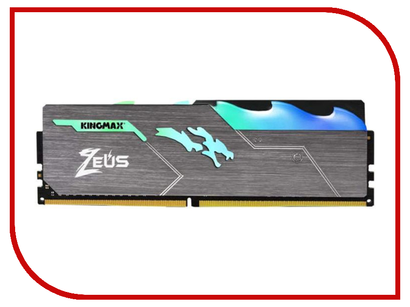 Модуль памяти Kingmax Zeus Dragon RGB DDR4 DIMM 3000MHz PC4-24000 CL16 - 8Gb KM-LD4-3000-8GRS kemei km 2503 feet care replacement grinding head