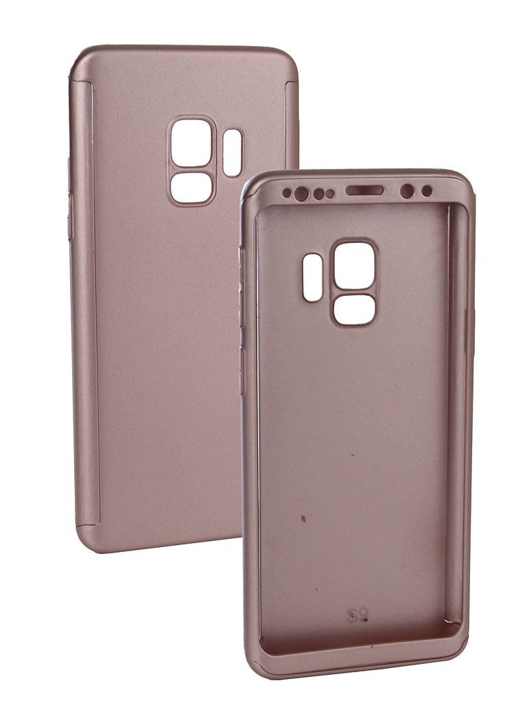 Чехол ZNP для Samsung Galaxy S9 360 Degree Pink
