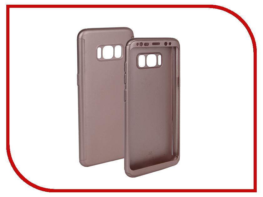 Аксессуар Чехол для Samsung Galaxy S8 ZNP 360 Degree Pink аксессуар чехол samsung galaxy s8 celly air case black air690bkcp