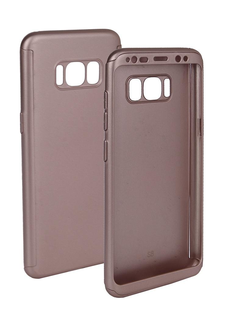 Аксессуар Чехол ZNP для Samsung Galaxy S8 360 Degree Pink аксессуар чехол znp для samsung galaxy s9 360 degree pink