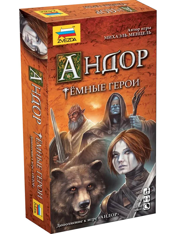 Настольная игра Zvezda Андор Тёмные герои 8966