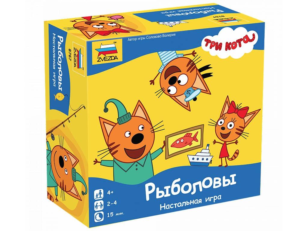 Настольная игра Zvezda Три котв Рыболовы 8767