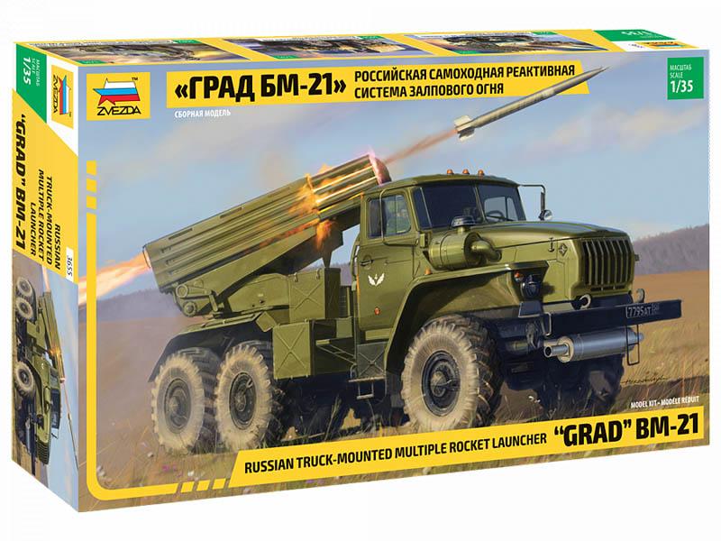 Сборная модель Zvezda Град БМ-21 3655