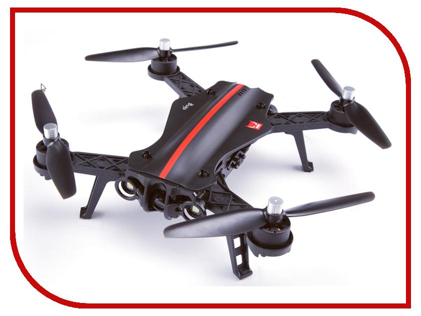 цена Квадрокоптер MJX Bugs 8 B8 Black