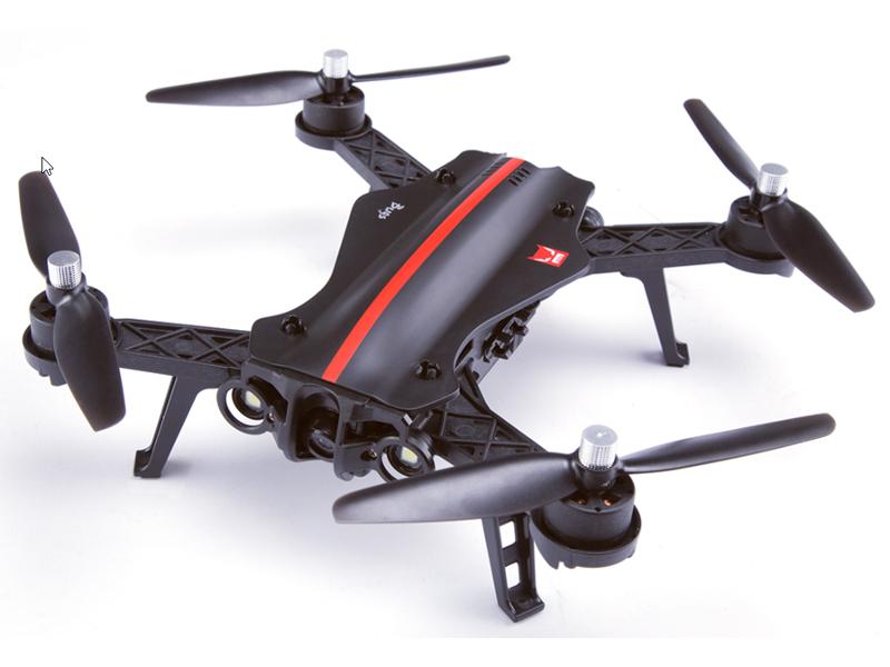 все цены на Квадрокоптер MJX Bugs 8 B8 Black онлайн