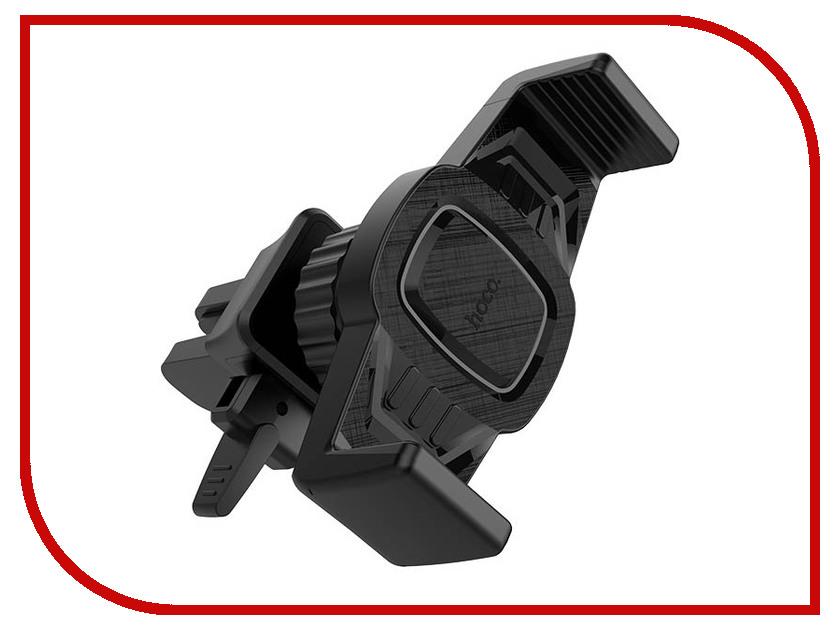 Держатель Hoco CA38 Platinum Sharp Air Outlet Black hoco e7
