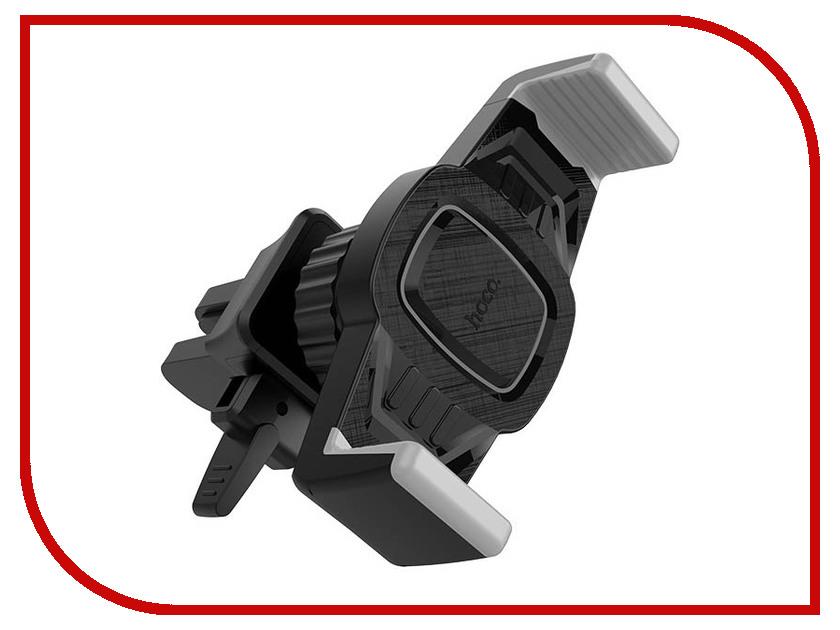 Держатель Hoco CA38 Platinum Sharp Air Outlet Black-Grey