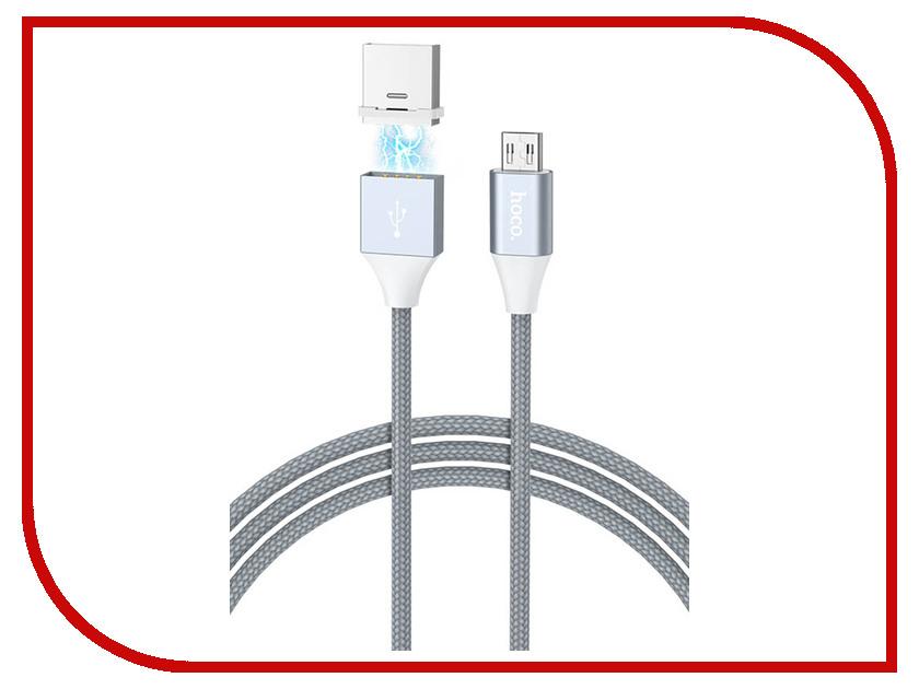 Аксессуар HOCO U40Bm USB - MicroUSB Magnetic Adsorption Grey аксессуар hoco u16i usb lightning magnetic adsorption silver