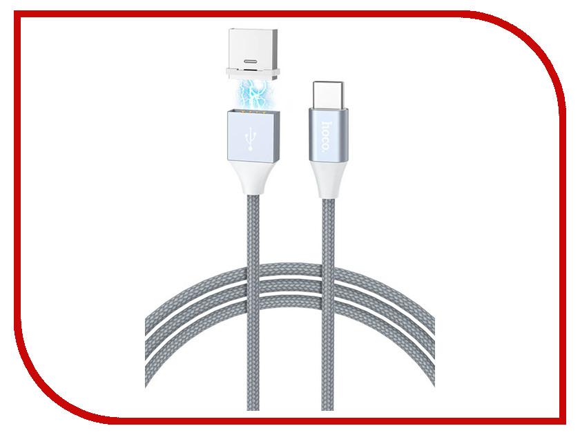 Аксессуар Hoco U40Ba USB - Type-C Magnetic Adsorption Grey аксессуар hoco x5 usb type c 1m black